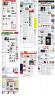 design giornali