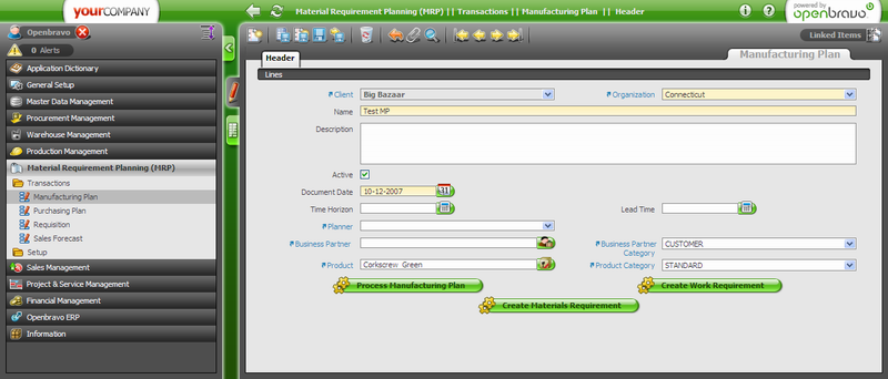 Openbravo screenshot